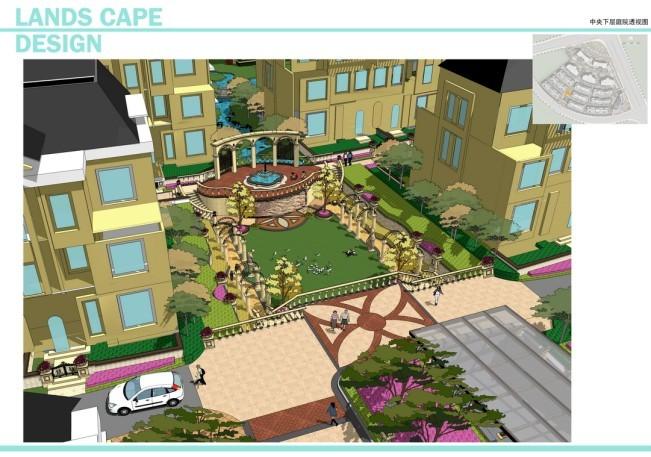 韦斯特营销型地产景观设计方案